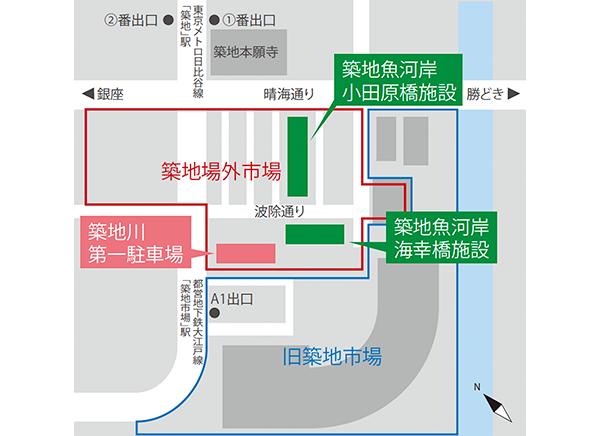築地魚河岸 アクセスマップ