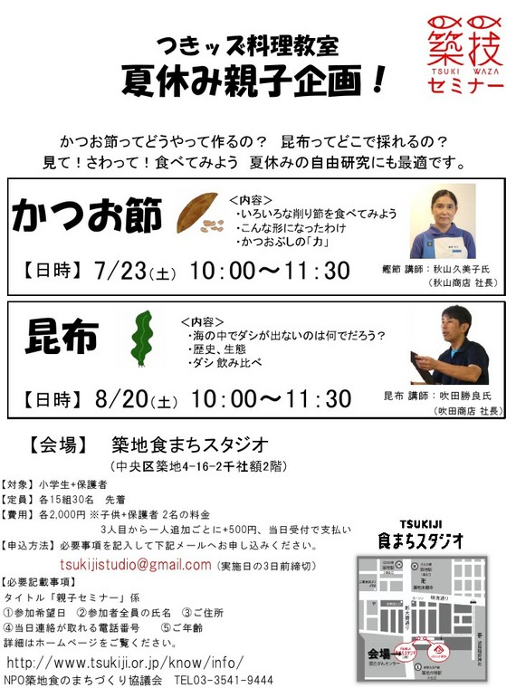 2016dashi.jpg