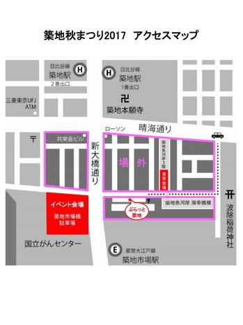 秋祭りイベント会場.jpg