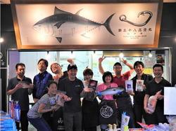 20171114築地にっぽん漁港市場祭.JPG