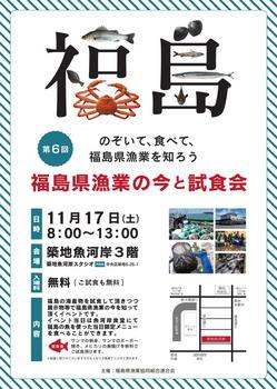 11月17日試食会 (3).jpg